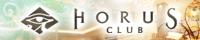 大阪・北新地 CLUB HORUS(ホルス)